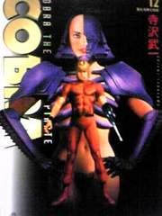 【送料無料】COBRA 全12巻完結セット《人気コミック》