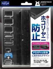 PS4 Pro CUH-7000 用フィルター&キャップセット