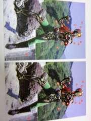 カルビー仮面ライダーチップスRNo.122エラー版&修正版
