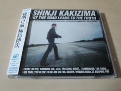 柿島伸次CD「夜明け前」廃盤●