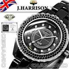 激レアシャネルJ12モデル天然ダイヤモンド付電池式腕時計