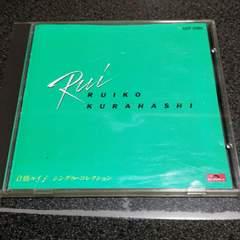 CD「倉橋ルイ子/シングルコレクション」ベスト 86年盤
