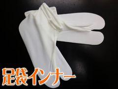 振袖成人式&袴&着物に 冬用暖か足袋インナー「ヒート+ふぃっと」白M・L