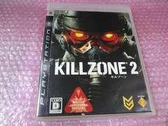 堀PS3 killzone2