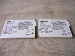 即決★中古 au 電池パック2個 53TSUAA (W65T W56T 他用)