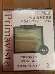 新品 ソファーナプリマヴィスタくずれにくいファンデ OC03