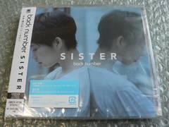 ★新品未開封★back number【SISTER】初回限定盤/CD+DVD