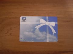 送料82円〜 QUOカード 300円分 三百円分 クオカード