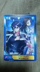 ■非売品■Animate Book Trading Card 994 川原礫 SAO キリト ロニエ