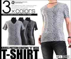 kut002白M★PUレザーコートVネック半袖Tシャツ メンズ 悪羅系