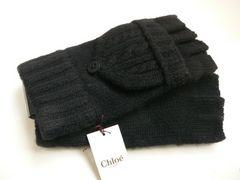 クロエオム指出しorミトンニット手袋黒