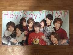 ★2015年1月号 Hey! Say! JUMP Kis-My-Ft2 ポスター ポポロ★
