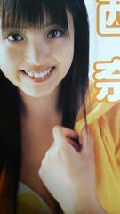 西田奈津美★2006カレンダー■TOPCOAT