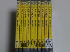 半額即決 ペルソナ4/Persona4 漫画単行本全10巻set