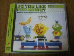 伊藤陽一郎(アカカゲ)CD スタイル10