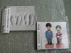 コブクロ/ALL SINGLES BEST/ベスト2種set【4CD】全41曲/新品