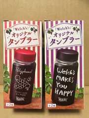 アサヒ飲料Welch'sオリジナルタンブラー全2種セット非売品