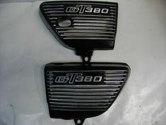 (839)GT380用アルフィンカバー
