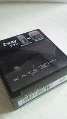 未使用ケイト 3Dコントラスティングチークス RD1