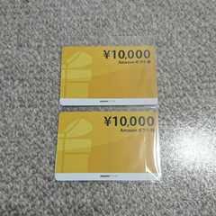 ★アマゾン Amazon ギフト券 20000円分 2万円分