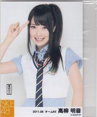 SKE48 パレオはエメラルド 衣装写真  制服ver. 高柳明音