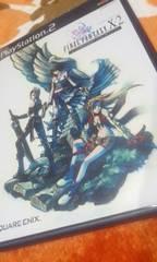 PS2☆ファイナルファンタジーX-2インターナショナル☆