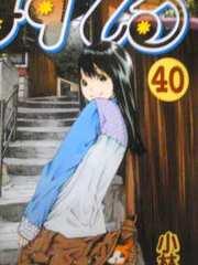【送料無料】ぱすてる 42冊おまけ付きセット《少年コミック》