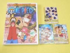 DVD★ワンピース 7th SEASON PIECE.5 脱出!海軍要塞&フォクシー