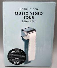 ☆初回プレス☆星野 源 Music Video Tour 2010-2017 (DVD2枚組)
