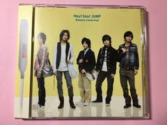 Hey!Say!JUMP Dreams come true 初回限定盤CD+DVD