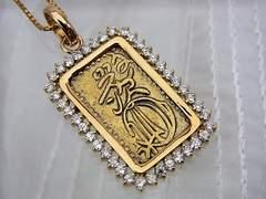 送無 古銭 二分判金 1.31ct ダイヤモンド K18 ペンダントトップ M15★dot