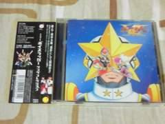 CD ボイスラッガー ソングコレクション