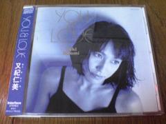 又紀仁美CD ユー&ラヴ YOU & LOVE