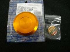 (93)GPZ400FZRX400別体マスターシリンダーキャップゴールド
