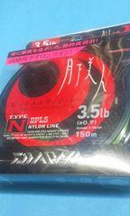 月下美人・TYPENラインタイプ・3.5Ib・150m ライムグリーン