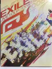EXILE LIVE TOUR2005PERFECT LIVE ASIAパンフレット写真集