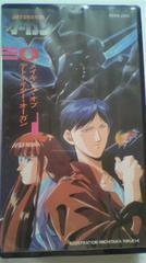 デトネイター・オーガン0【メイキング・オブ・デトネイター・オーガン】ビデオ(VHS)