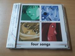 CD「劇場版幻想魔伝最遊記Requiem four songs」関俊彦 石田彰●