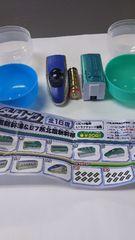 新品☆未使用♪H5系北海道新幹線🚄&E7系北陸新幹線