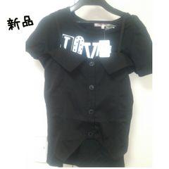 160cm Tシャツ他の2点セット 黒
