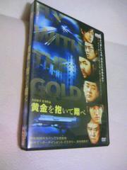 「黄金を抱いて翔べ」DVD 妻夫木聡  浅野忠信 チャンミン(東方神起)