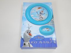 ディズニー★アナと雪の女王 オラフ プレミアムプール 約80cm