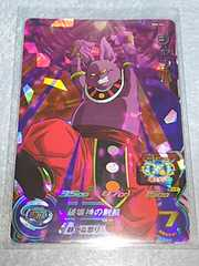 スーパードラゴンボールヒーローズ 6弾 SR シャンパ SH6ー44