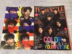 V6 1/12発売 TV navi SMILE切り抜き(おまけ)