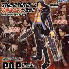 POP STRONG EDITION ポートガス・D・エース☆
