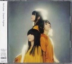 Perfume★Dream Fighter★初回限定盤★未開封