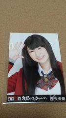 NMB48 生写真 吉田朱里
