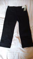 新品 Mixt黒 パンツ定価2990円