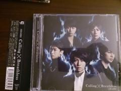 嵐「Calling×Breathless」初回DVD+帯付
