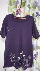 5L Tシャツ◆紫